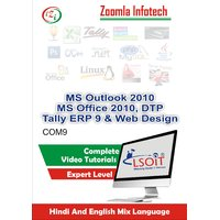 MS Outlook 2010 +  MS Office + Tally9 ERP + Web Designing Video Tutorials DVD By Zoomla Infotech (Hindi-English Mix Language DVD)