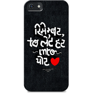 Keep Calm Desi Phone Case Hey Jude