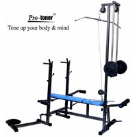 PROTONER 20 IN 1 WEIGHT LIFTING BENCH