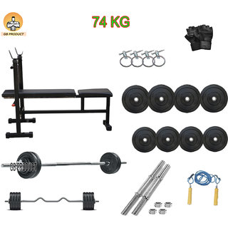 Gb Product 74 Kg Home Gym Package With 3 In 1 Bench & 4 Rod & Glove & Rope& Lock