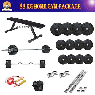 BRAND NEW 88 KG GB GYM PACKAGE WITH FLAT BENCH + 4RODS + ROPE + GLOVES + LOCK
