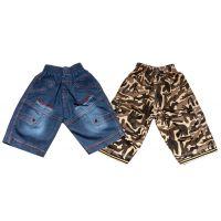 SB Creations Solid Boy's Basic Shorts
