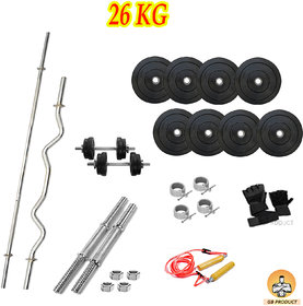 26 KG GB PRODUCT HOME GYM PACKAGE WITH 4RODS + ROPE + GLOVES + LOCK