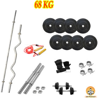 68 KG GB PRODUCT HOME GYM PACKAGE WITH 4RODS + ROPE + GLOVES + LOCK