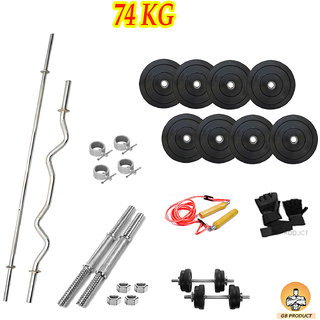 74 KG GB PRODUCT HOME GYM PACKAGE WITH 4RODS + ROPE + GLOVES + LOCK