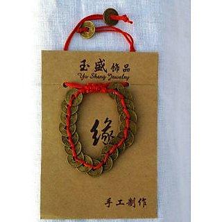 kuldeep Feng Shui Coins Bracelet