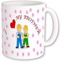 PhotogiftsIndia Best Gift For Brother