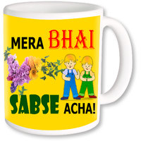 PhotogiftsIndia Mera Bhai Sabse Achha
