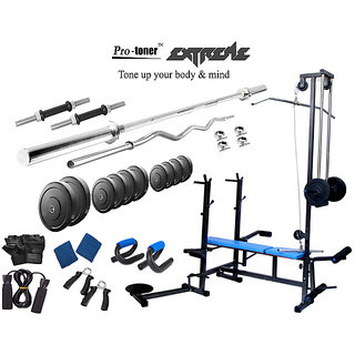 Protoner Extreme  Weight Lifting Package 32 Kgs + 5' Straight+ 3' Curl Rod + Protoner 20 In 1 Multy Bench