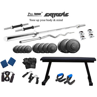 Protoner  Extreme Weight Lifting Package 40 Kgs + 5' Straight+ 3' Curl Rod  + Flat Bench