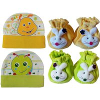 Cutee Bee Little Worm Caps   B12  face Booties Baby care Combo set