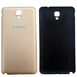 KMS Battery Door Panel Housing Cover for Samsung Galaxy Note 3 Neo N7505-Golden