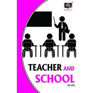 ES335 Teacher And School (IGNOU Help book for ES-335 in English Medium)