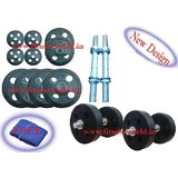"30 Kg Body Maxx Stearing Cut Rubber Plates + 14"" Dumbells Rods + Free Gift"
