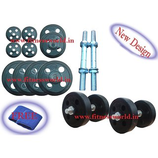 30 Kg Body maxx Stearing Cut Rubber Plates + 14 Dumbells rods + Free Gift