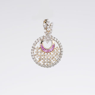 Royale Diamonds 18k Gold with Real Diamonds Alegra Love Forever Pendant