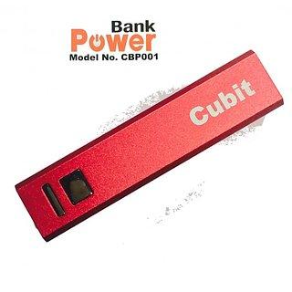 Cubit Power Bank
