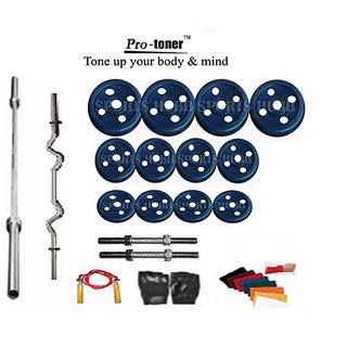 Protoner Weight Lifting Home Gym 50 Kg +4 Rods (1 Curl)+ Gloves+ Rope NEW MODEL