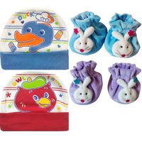 Kerokid Cutee Duck Owl Cotton Caps   B12 face Booties Baby care Combo set