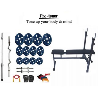 Protoner Weight Lifting Home Gym 26 Kg, 3 In 1 Bench & 4 Rods (1 Curl)