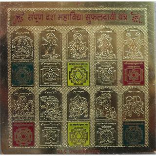 Sampoorna Dash Mahavidya Yantra 3 X 3 Inch