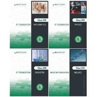IIT/Medicine Foundation Series-Class VIII (4 books) Maths, Physics, Chem & Bio