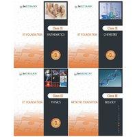 IIT/Medicine Foundation Series-Class IX (4 books) Maths, Physics, Chem & Bio