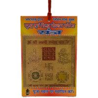Divya Mantra Laxmi Ganesh Saraswati Wall / Car Hanging Best
