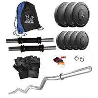 Total Gym 12 Kg Adjustable Dumbbell With Gloves, Wrist Supporter, Bag, Wrist Band And Lock (dumP1bluGW2)