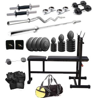 Total Gym 50 Kg Home Gym Set With 2 Dumbbell Rods, 2 Curl Rods, 3 In 1 Bench And Gym Bag (SMALCbagI-D-F17)