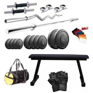 Total Gym 70 Kg Home Gym (2 Dumbbell Rods, 2 Rods(5Ft, 3Ft Curl), Flat Bench, Gym Bag) (BIGyGW-FLAT26)