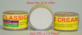 Classic White Cream White Small Pack 25g (Set of 1)