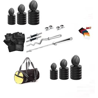 Total Gym 45 Kg Home Gym, 3Ft Curl Rod, 5Ft Rod, 2 X 14 Inch Dumbell Rods, Curl Rod, Gym Bag (GW4BIGBAG18)