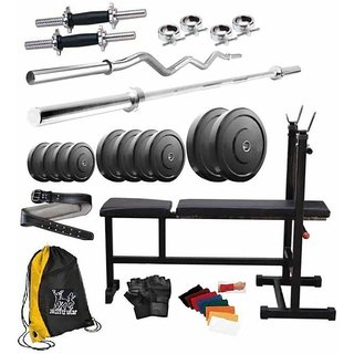 Total Gym 56 Kg Home Gym, 2 Dumbbell Rods, 2 Rods(1 Curl), 3 In 1 (I, D, F) Bench, Gym Bag, Gym Belt (IDFyellobelt20)