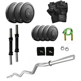 Body Fit 32 Kg Home Gym, 3Ft Curl Rod And 2X14Inch Dumbell Rods With Grip (BODset05dream12)