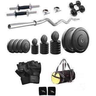 Total Gym 30 Kg Home Gym, 14 Inch Dumbbell Rods, 3Ft Curl Rod, Gym Bag (VADBASTA1GW11)