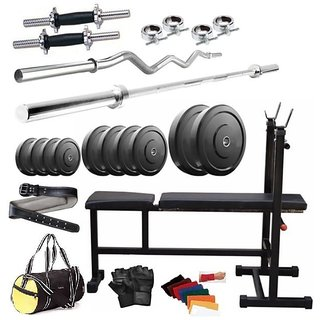 Total Gym 56 Kg Home Gym, 2 Dumbbell Rods, 2 Rods(1 Curl), 3 In 1 (I/D/F) Bench With Gym Bag And Gym Belt (VADAbagbeltI-D-F20)