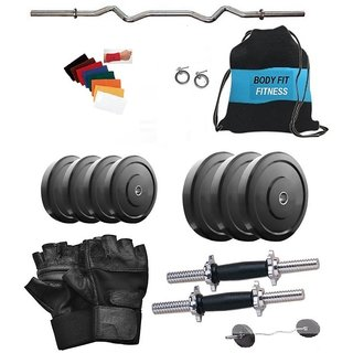 Total Gym 28 Kg Home Gym, 3Ft Curl Rod, 2X14Inch Dumbell Rods With Grip, Gym Bag (neel3bagGW10)
