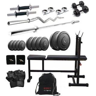 Total Gym 42 Kg Versatile Home Gym, 2 Dumbbell Rods, 2 Rods(1 Curl), 3 In 1 (I/D/F) Bench And Gym Bag (SMOLpackI-D-F13)
