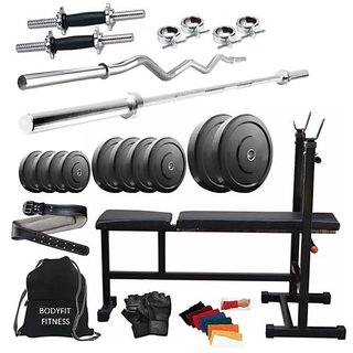 Total Gym 22 Kg Home Gym, 2 Dumbbell Rods, 2 Rods(1 Curl), 3 In 1 Bench, Gym Bag And Gym Belt (chobagbeltI-D-F4)