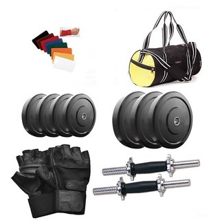 Total Gym 32 Kg Home Gym, 2 X 14 Inch Dumbell Rods, Curl Rod, Gym Bag (BAGVADAAdj12)
