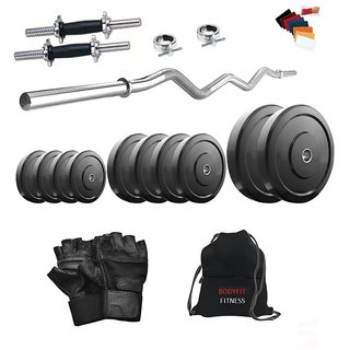 Total Gym 35 Kg Home Gym, 3Ft Curl Rod, 2 X 14 Inch Dumbell Rods, Curl Rod, Gym Bag (GW3TINNYBAG13)