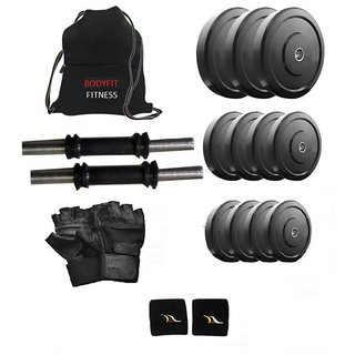 Total Gym 30 Kg Home Gym + 2X14Inch Dumbell Rods With Grip + Gym Bag (PURSECHOAdj11)