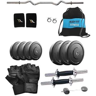 Total Gym 45 Kg Home Gym, 3Ft Curl Rod, 2X14Inch Dumbell Rods With Grip, Gym Bag (neel3SMALGW18)