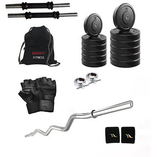 Total Gym 45 Kg Home Gym, 3Ft Curl Rod, 2X14Inch Dumbell Rods With Grip, Gym Bag (TINNYpurse1gw18)
