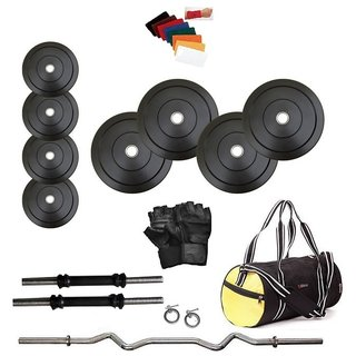 Total Gym 46 Kg Home Gym And Accessories (men3bagGW19)