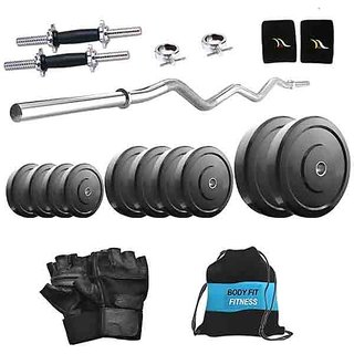Total Gym 30 Kg Home Gym, 3Ft Curl Rod, 2X14Inch Dumbell Rods With Grip, Gym Bag (DORI3neelGW11)
