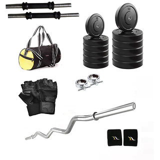Total Gym 35 Kg Home Gym, 3Ft Curl Rod, 2X14Inch Dumbell Rods With Grip, Gym Bag (LARGEpurse1gw13)
