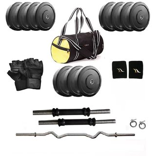 Total Gym Home Equipment With Accessories (lar3CHOLAGW4)