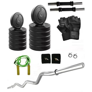 Body Fit 16 Kg Home Gym, 3Ft Curl Rod, Dumbell Rods With Grip (BODset1dream4)